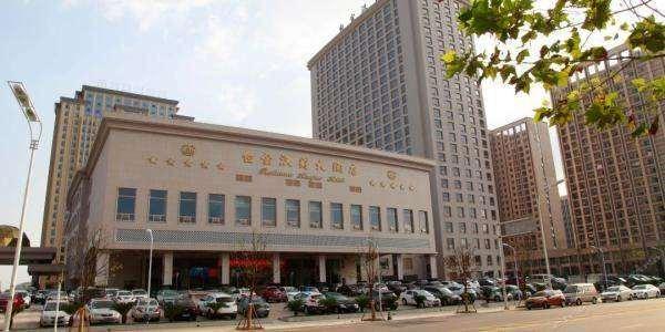 合肥白金汉爵大酒店.png