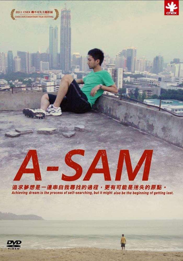 A SAM_Post.jpg