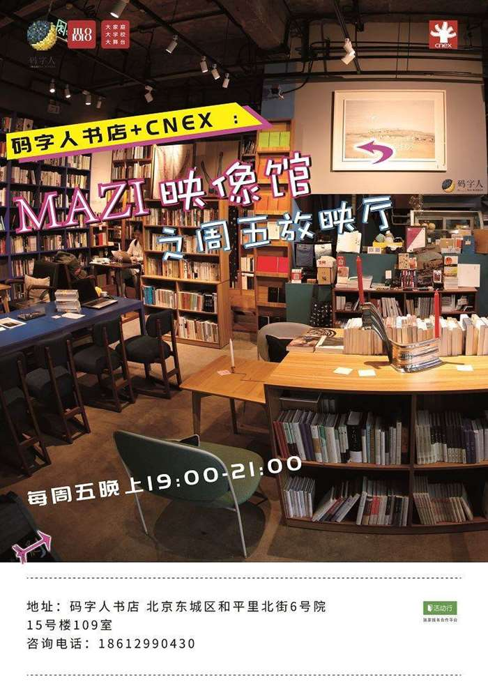 CNEX统一海报(线上).jpg
