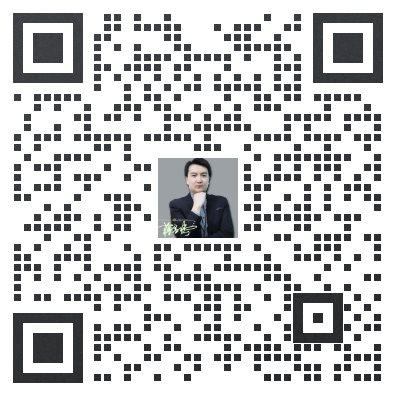 蒋富强企业二维码.png