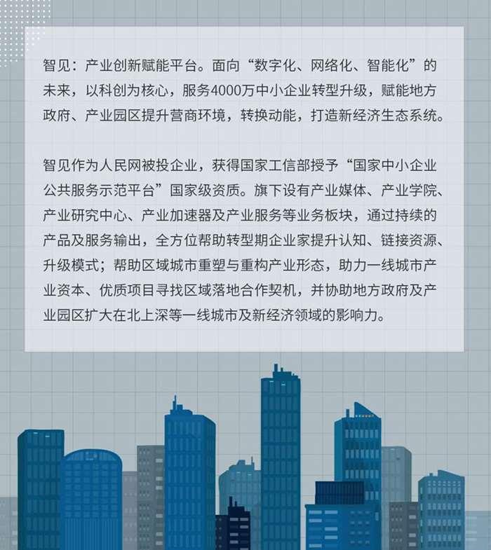 宁波3.jpg