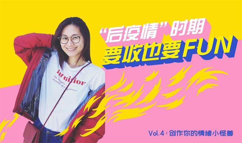 欧阳晨曦荔枝微课banner_画板 1.jpg