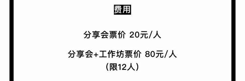 st1595581197_18_看图王.jpg