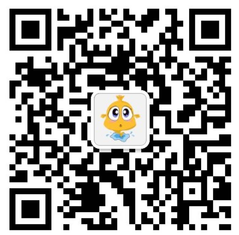 微信图片_20200813164036.png