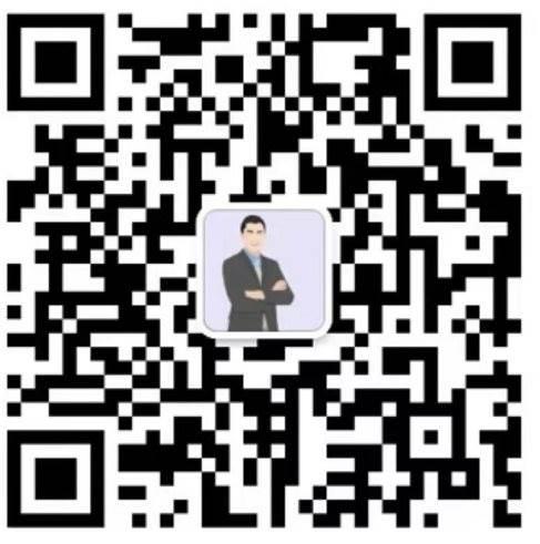 微信截图_20201210170513.png
