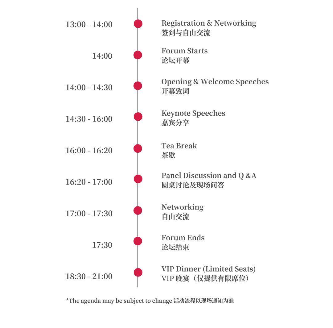 WIB Event Agenda White Final.png