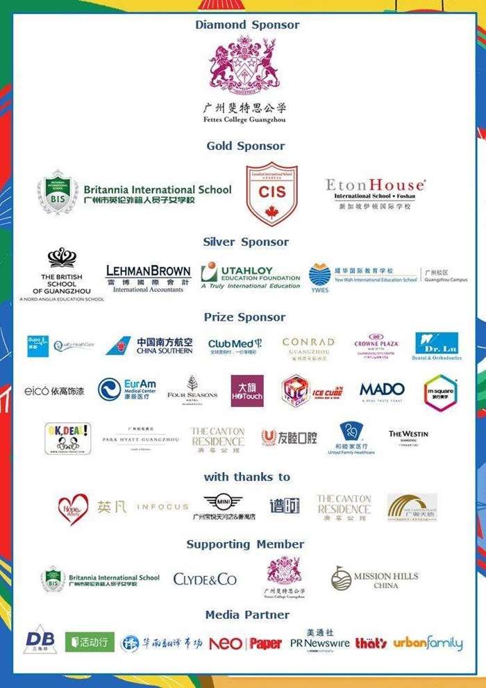 logo flyer.png