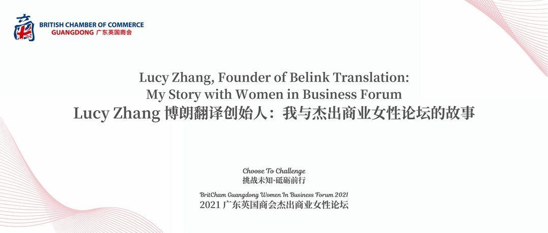 WIB 微信封面 (1)-1.png
