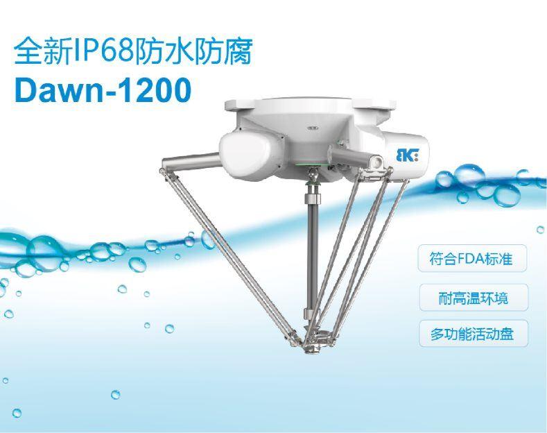 IP68防水防尘高端机器人_2.png