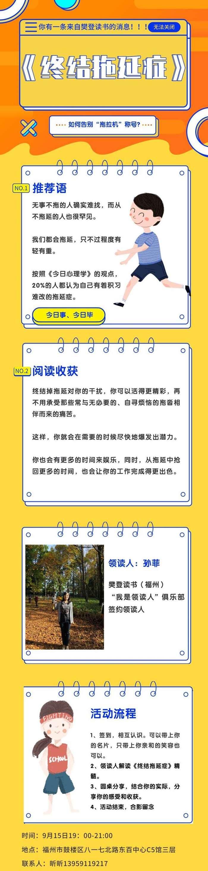 副本_孙菲_自定义px_2019.09.08 (1).png