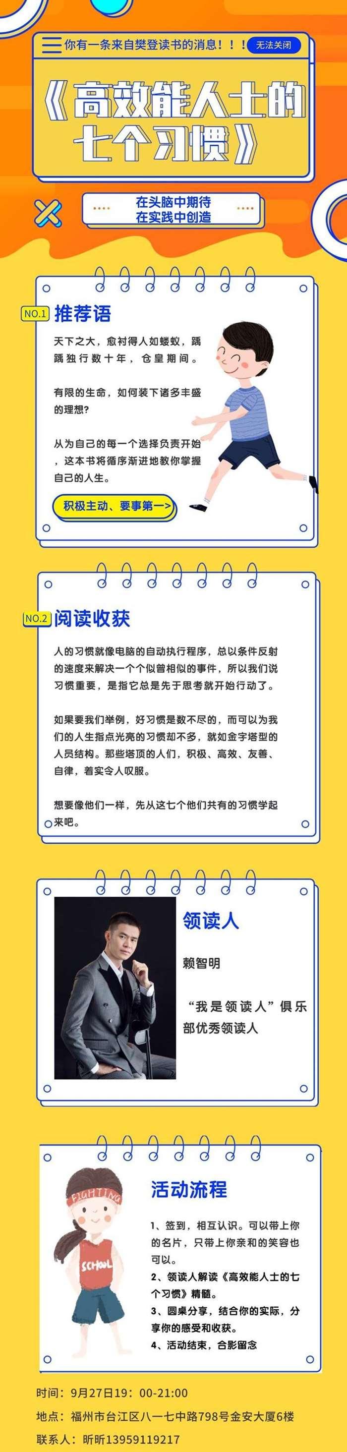 赖智明_自定义px_2019.09.20.png