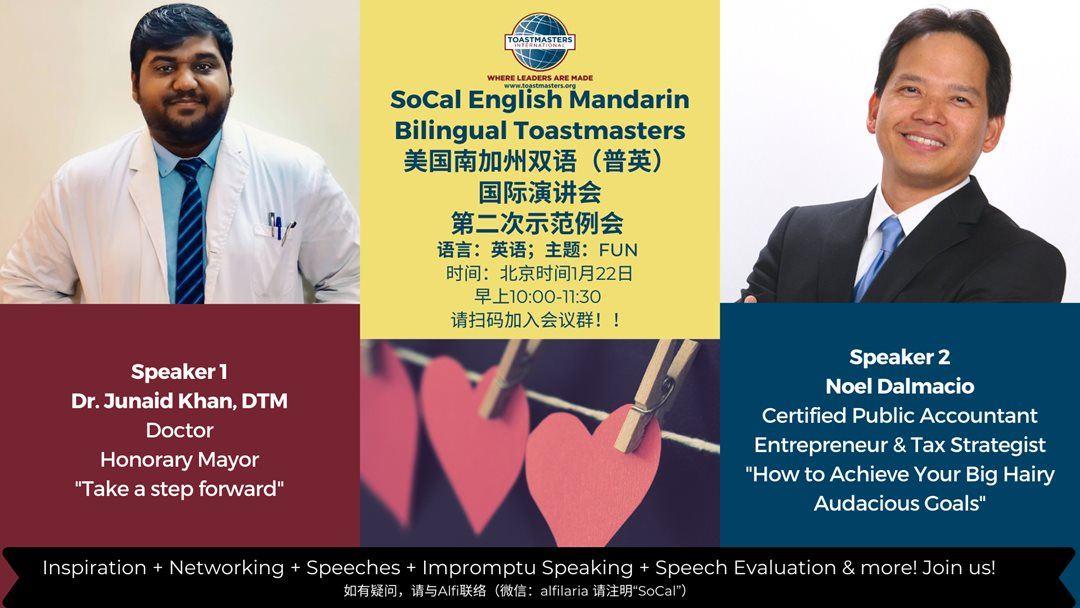 SoCal English Mandarin Bilingual Toastmasters Club-2.png