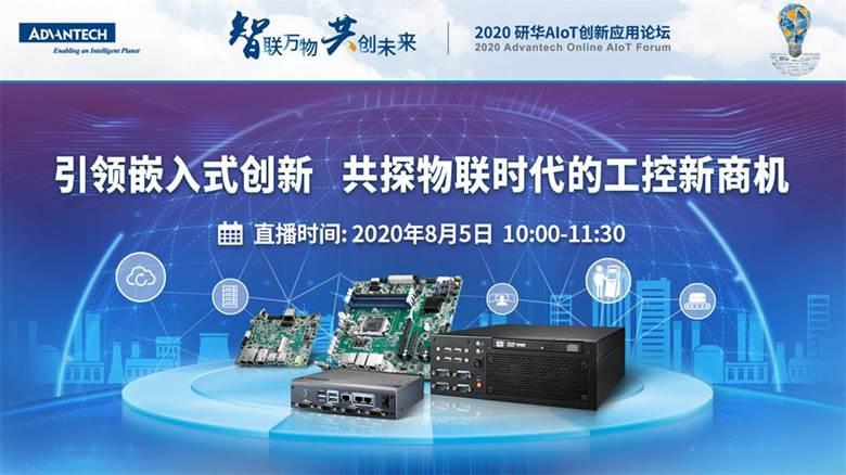 微吼banner1280x720-6.4(1).jpg