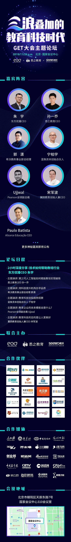 会议长图(11.15上传).jpg