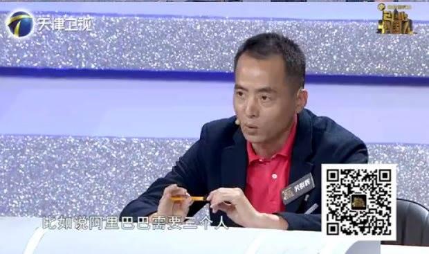 创业中国人.png