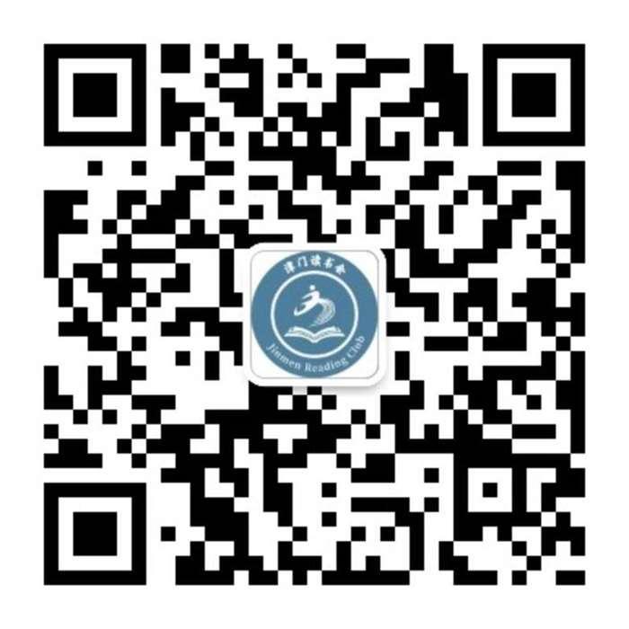 qrcode_for_gh_2e5fa9cb3a8f_860.jpg