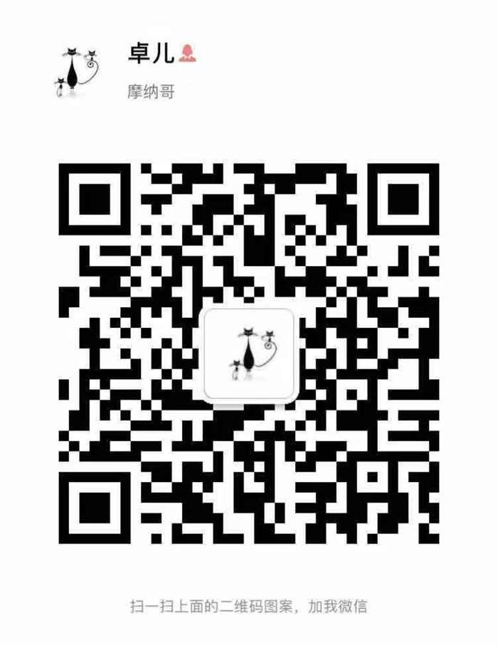 微信图片_20191129104754.jpg