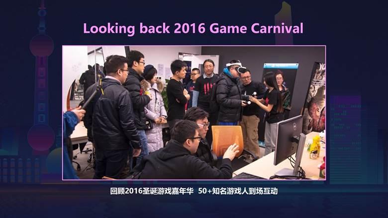 2020圣诞游戏嘉年华活动行_04.png