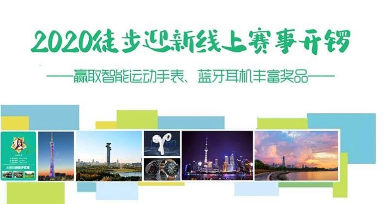 0101深圳湾0.png