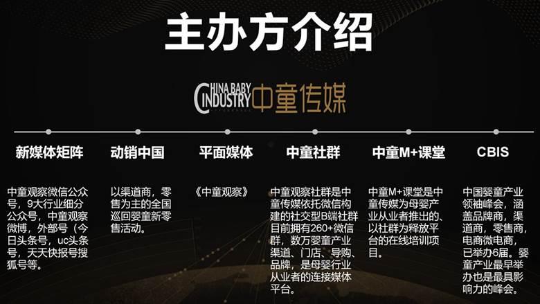 动销广东报名通道_10.png