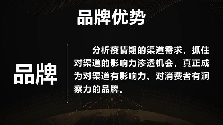 动销广东报名通道_05.png