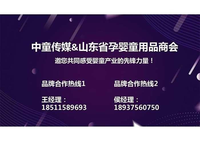 动销中国山东站方案大发时时彩吧_大发爱好者交流平台11.jpg