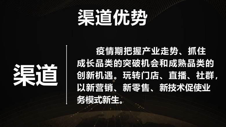 动销广东报名通道_06.png