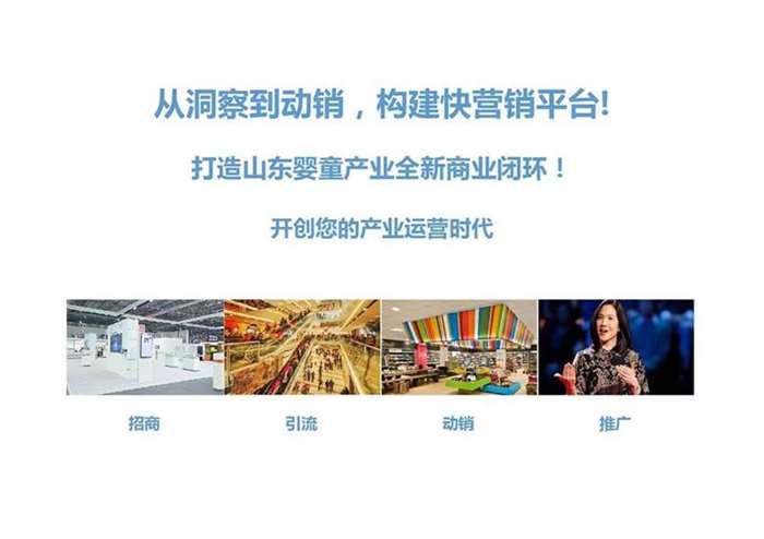 动销中国山东站方案大发时时彩吧_大发爱好者交流平台04.jpg