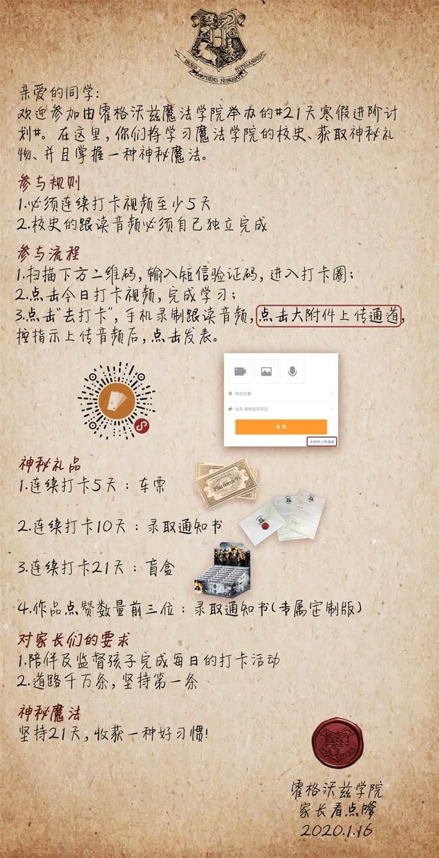 邀请函 中文.jpg