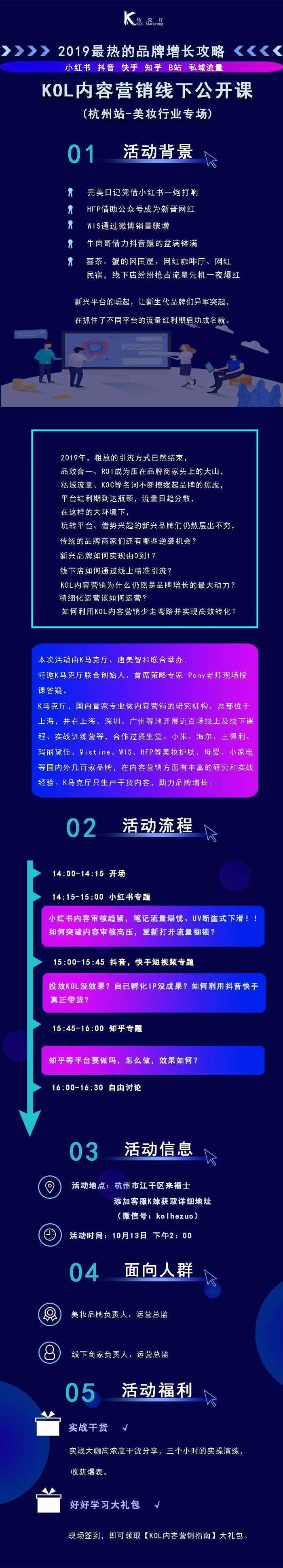 杭州10.13.jpg