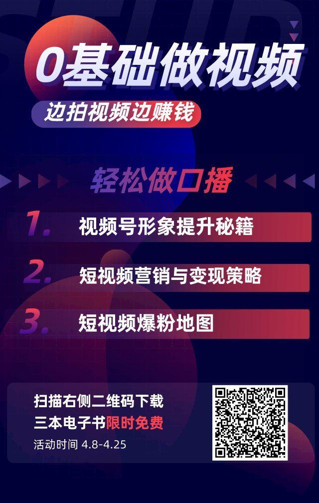 默认标题_手机海报_2021-04-09-0.png