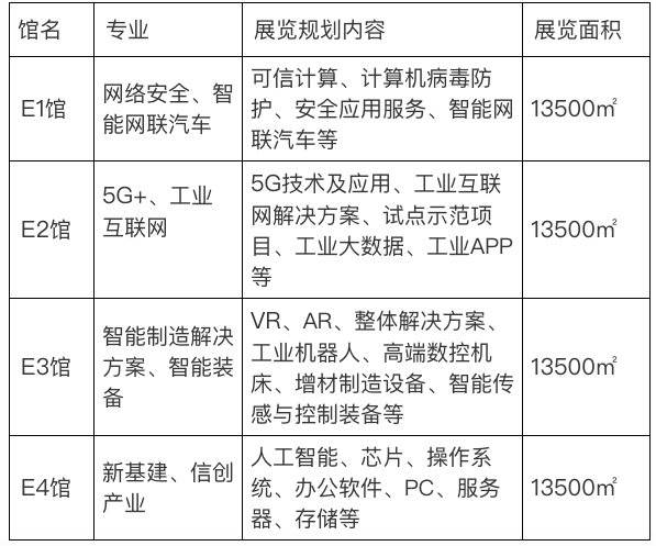 WX20201109-020715.png