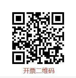 微信图片_20191218143009.jpg