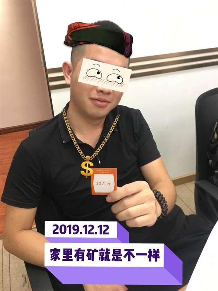 2019-12-12 095657.jpg