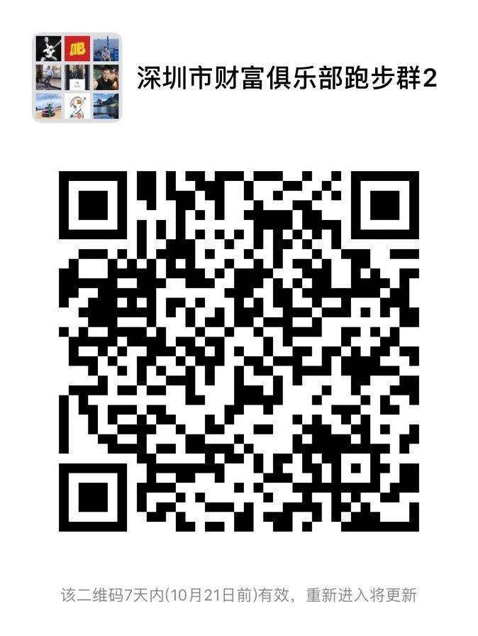 微信图片_20191014101616.jpg