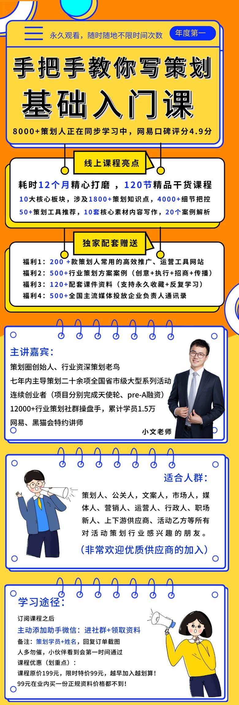 详情介绍海报2.jpeg