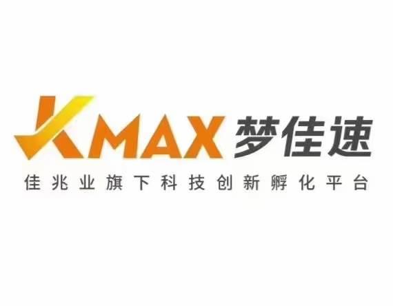佳兆业logo.jpeg