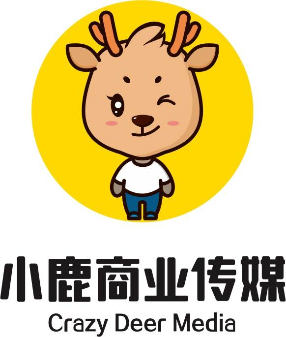 小鹿商业传媒.jpg
