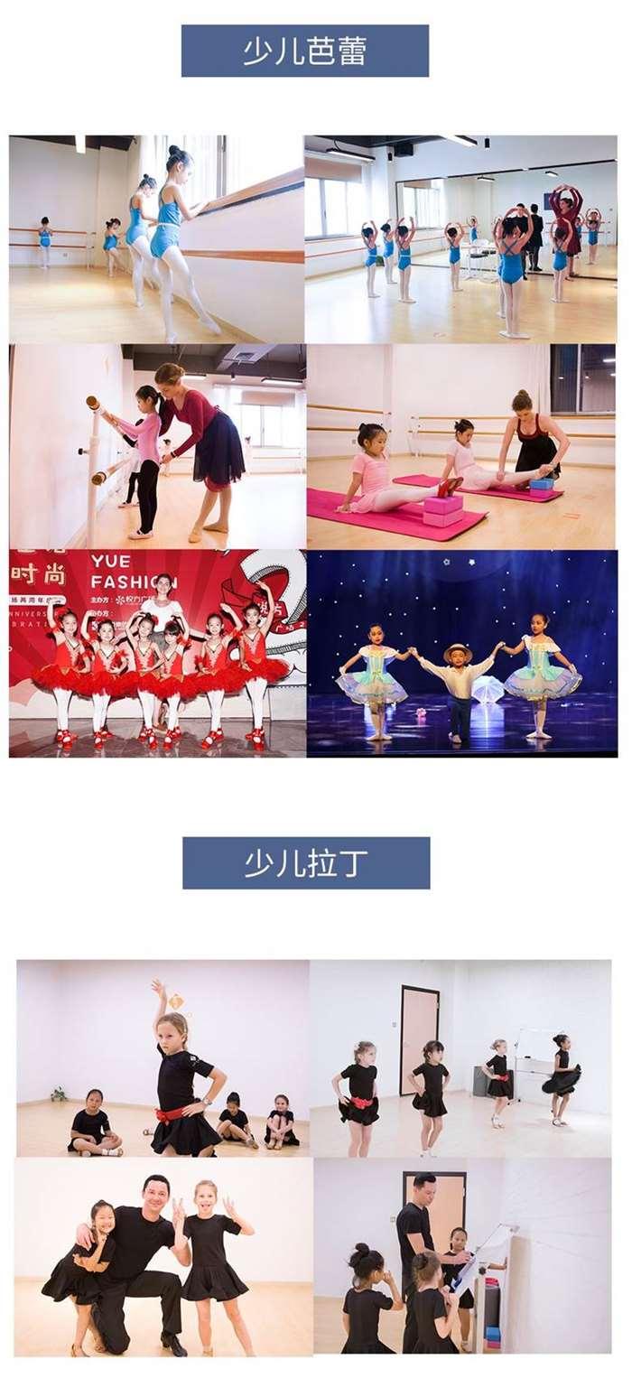 少儿舞蹈2.jpg
