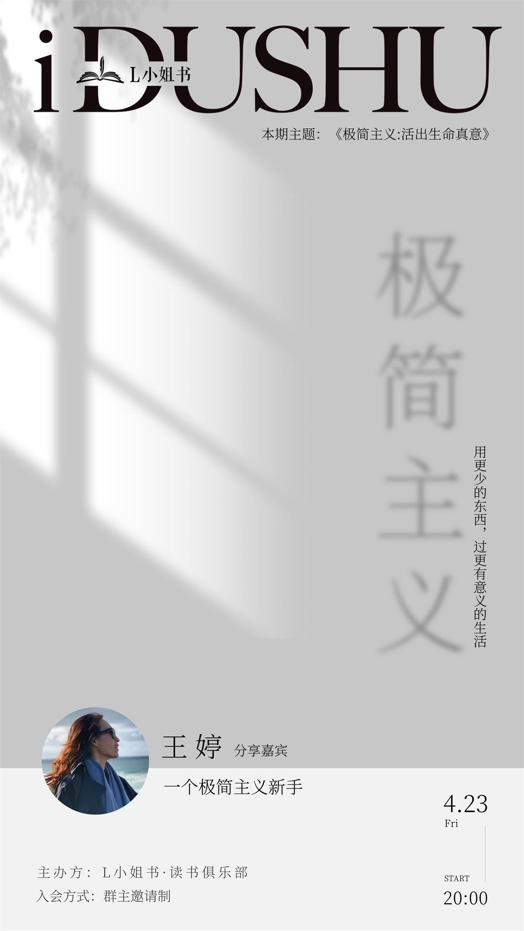 WeChat 圖片_20210419174554.jpg