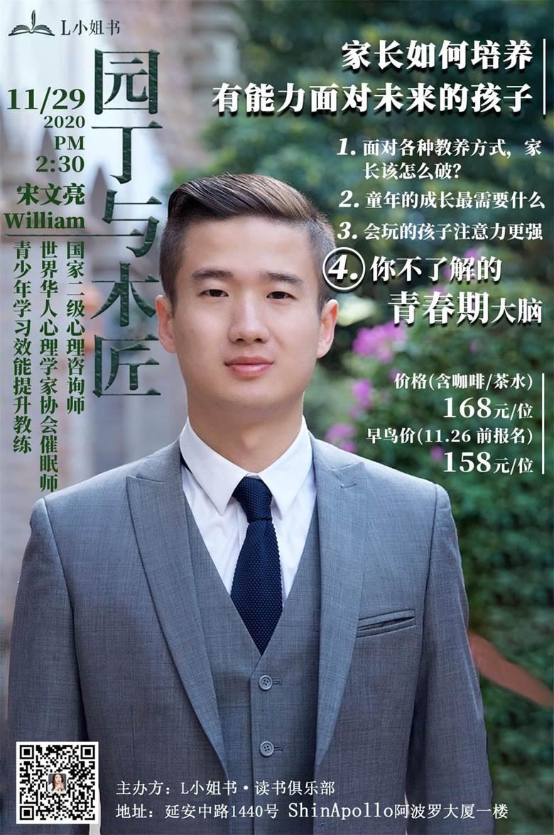 WeChat 圖片_20201122165148.jpg