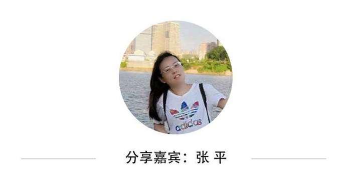 主讲嘉宾介绍王登辉.jpg