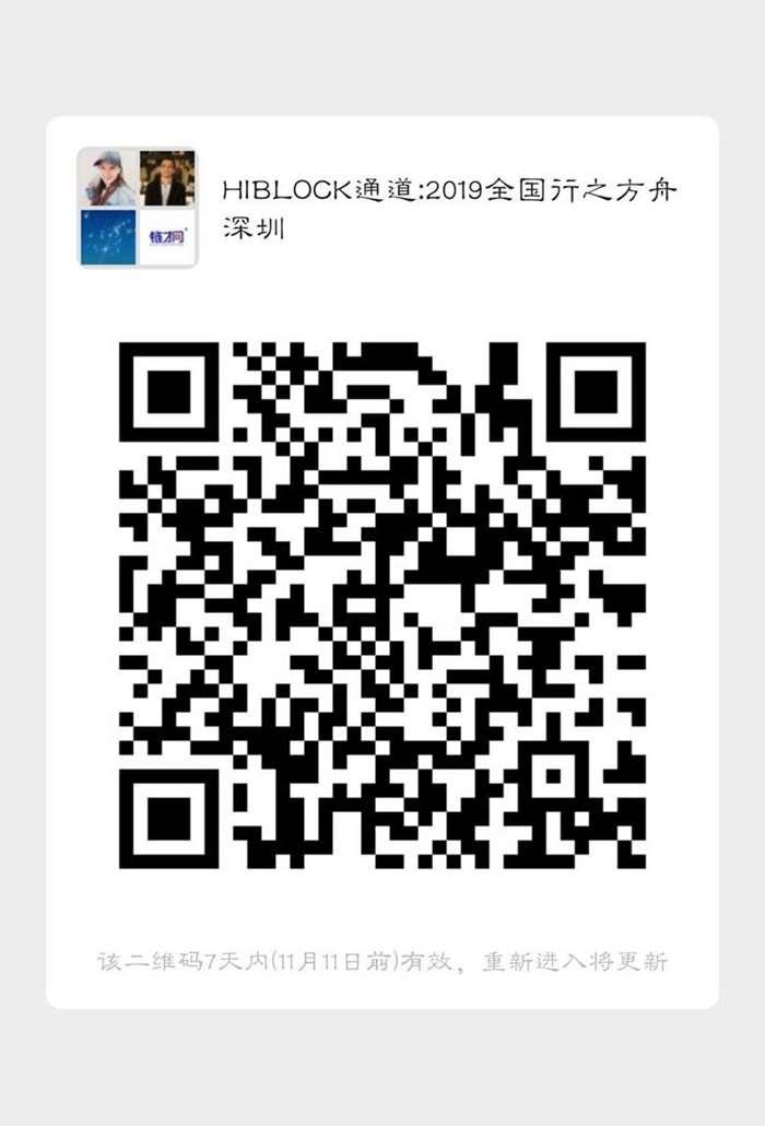 微信图片_20191104102426.png