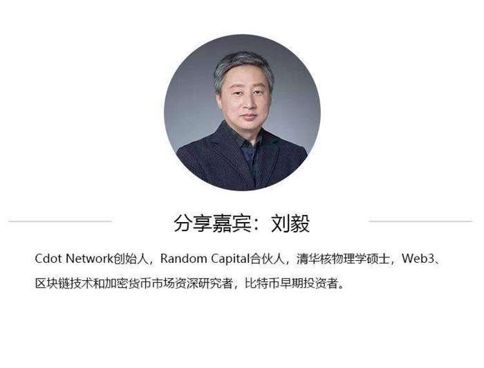 主讲嘉宾介绍王登辉.png