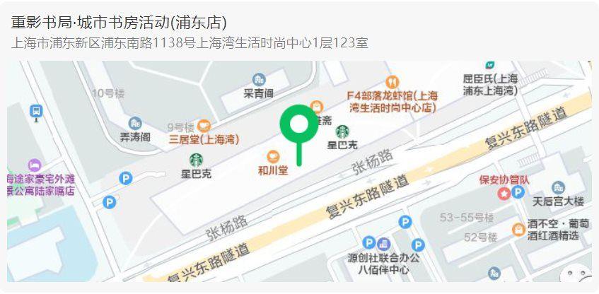 重影书局地址导图.png