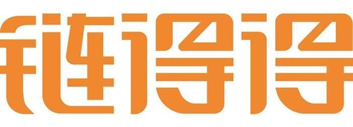 链得得logo.png