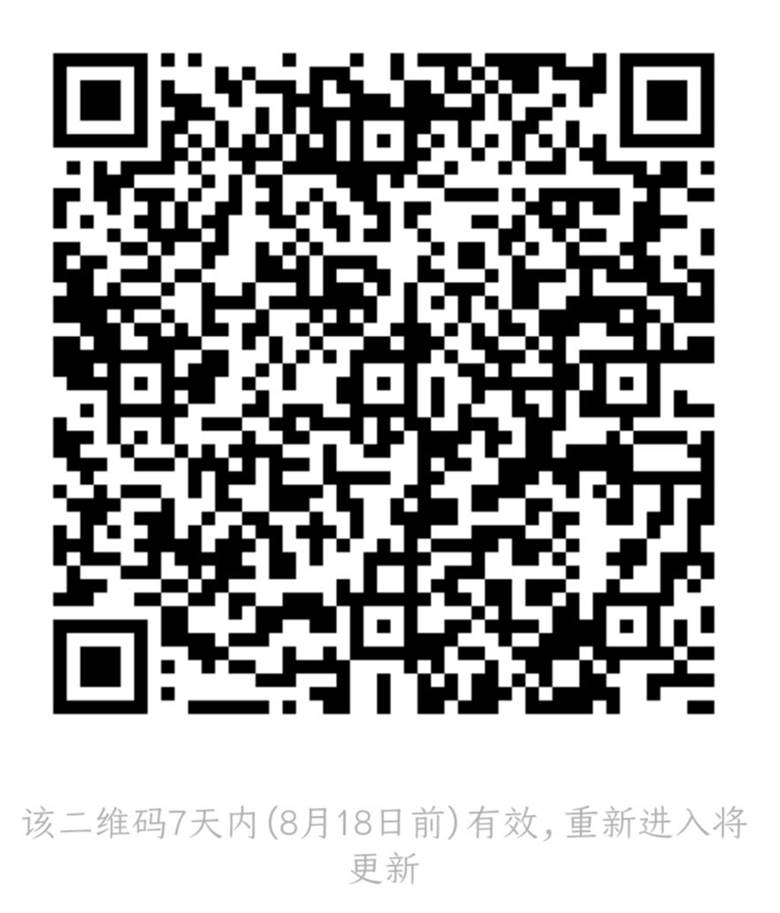 AE2B61CDF4CFA1E0C0CDC4E98A90BE5B.jpg