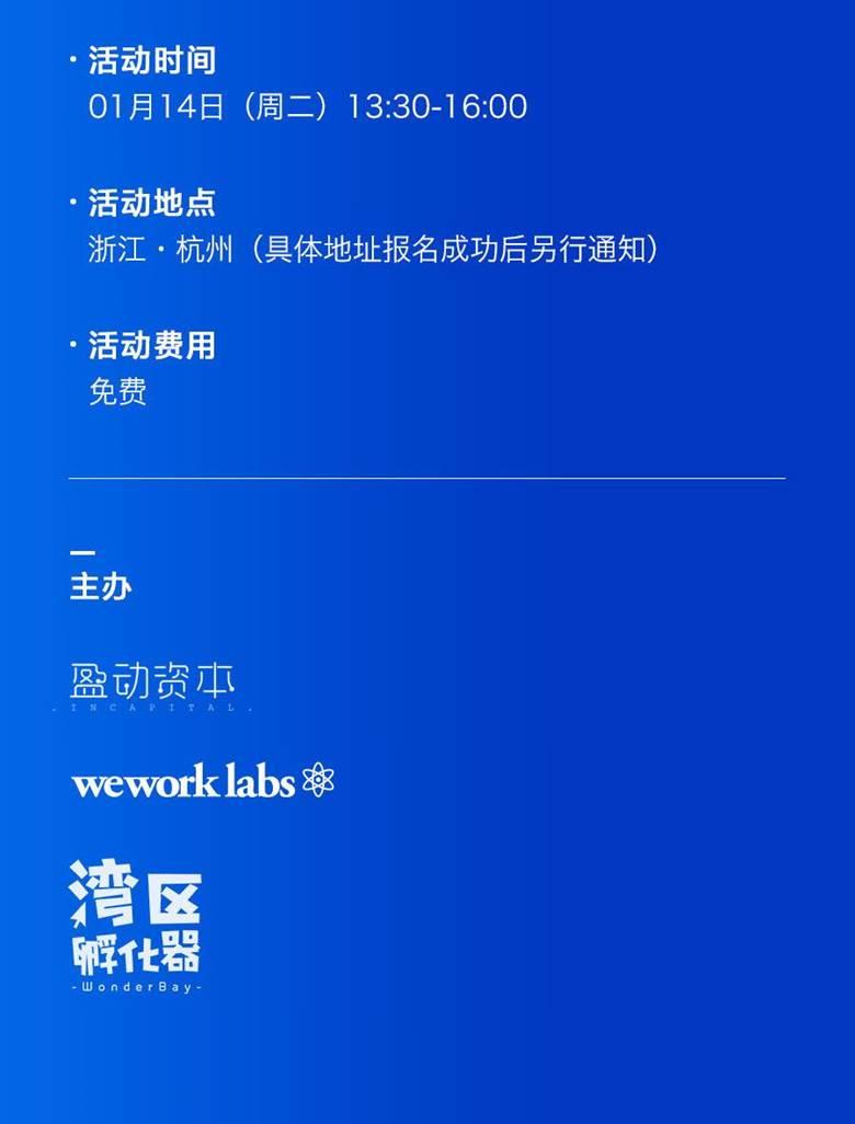 企业服务增长黑客_New_03.jpg