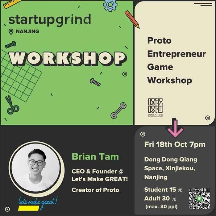 10.18 - Proto Workshop Brian Tam.jpg