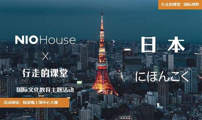 国际文化-日本封面.jpg